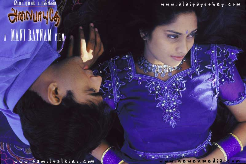 Alaipayuthey Bgm With Flute
