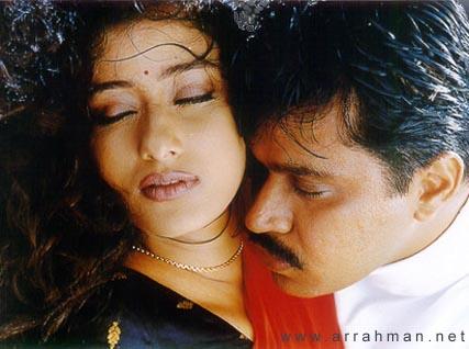 mudhalvan movie ringtone free